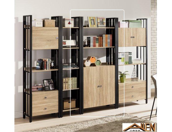 亞倫傢俱*尼克浮雕木紋3尺下門書櫃
