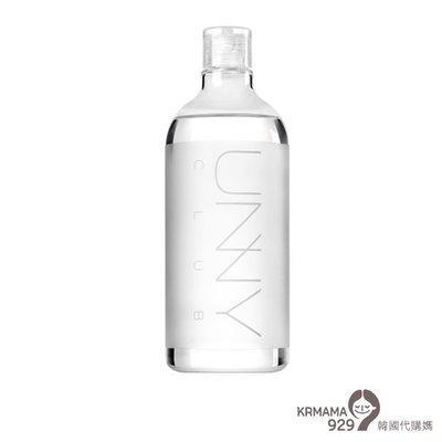 KRmama929~【預購】UNNY CLUB濟州島礦物質卸妝水 500ml $350