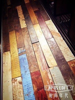 【OPUS LOFT】YS-55 環保木片 木板