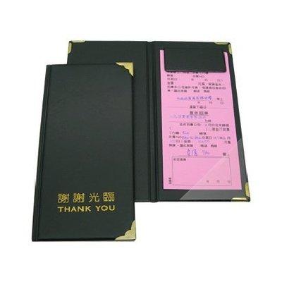 【勁媽媽】【W.I.P】高級磁性帳單夾 (有護角) EP-032K (15個) (帳單夾/信用卡帳單夾/餐廳/小吃)