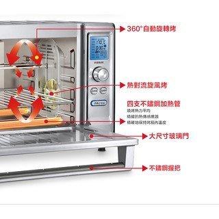 加碼贈【美膳雅 Cuisinart】22L微電腦不鏽鋼旋風式烤箱 TOB-200TW 贈壓烤三明治機