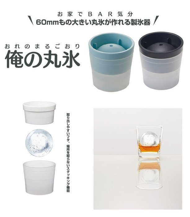 日本製 Like-it STK-06L 超大 球型冰塊製冰器 直徑6cm 丸冰 夏日限定