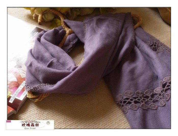 玫瑰森林-- ☆°*美麗嚴選~秋風起 氣質感浪漫的 羅藍紫 勾花圍巾  (特價)