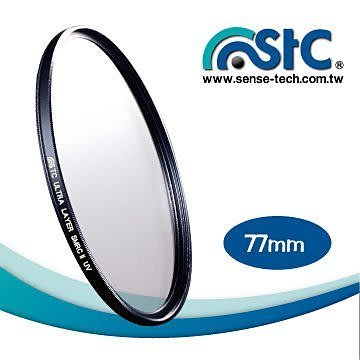 【相機柑碼店】STC 雙面長效防潑水膜UV保護鏡 77mm UV