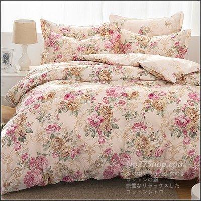 Mocha日系Y‧宜居家飾品歐美英法式寢具用品 改床包 改加大尺寸 補價差賣場