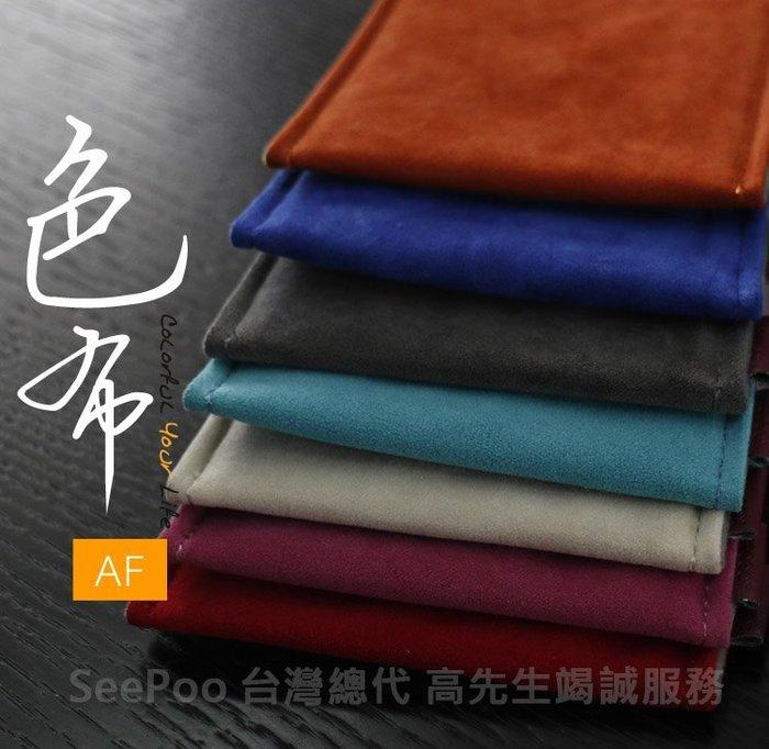 ~Seepoo總代~2  絨布套 Samsung 三星Galaxy Note 8 絨布袋保
