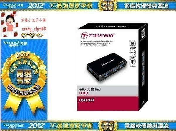 【35年連鎖老店】創見 USB3.0 4 Port HUB 集線器TS-HUB3K有發票/2年保固/含變壓器/缺貨