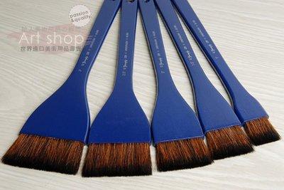 【Artshop美術用品】永利 Y129 黑貂毛水彩排刷「一吋」