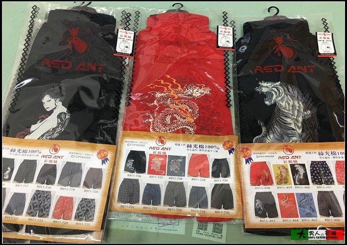 ◇大男人衫褲◇最新款 RED ANT紅螞蟻平口褲 M--3L-5L大尺碼【週年慶特價】三件990元含運
