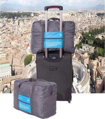 【東京數位】全新 行李拉桿收納袋 包 小飛機折疊大容量旅行袋 旅行箱行李箱外掛防水包 肩背包 媽媽包收納袋盥洗包 包中包