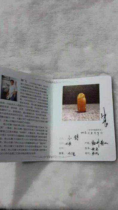 林飛 ~典藏級珍藏~~國寶壽山石精品隨行章-----石帝-正田石-田黃閒章13.5克。