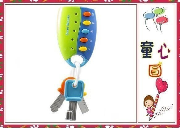 寶寶最愛的汽車搖控器~超逼真~◎童心玩具1館◎