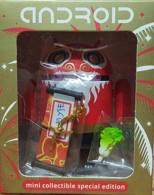 現貨 【ANDROID】 ANDROID公仔 - 2013 亞洲特別版 舞獅款 (出入平安)