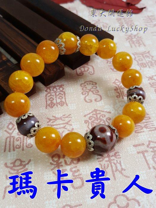 西藏瑪卡天珠貴人圖騰黃金龍麟手珠手鍊 天然純淨老礦新採 磁場乾淨 能量強 【東大開運館】