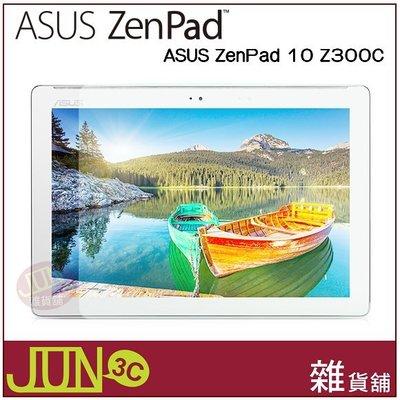 ◎JUN-雜貨舖◎ ASUS Z300C Z300CL Z300M Z300CNL Z301ML 保護貼 螢幕貼