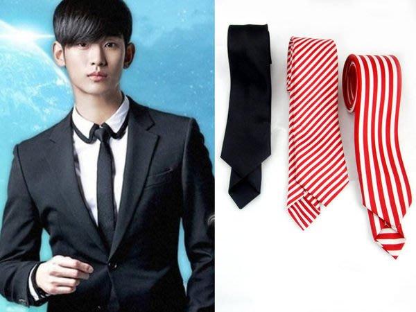 ☆追星☆ 2655(三款可選)窄版領帶 韓國製SJ明星款EXO來自星星 金秀賢 少時 西裝 襯衫 中性