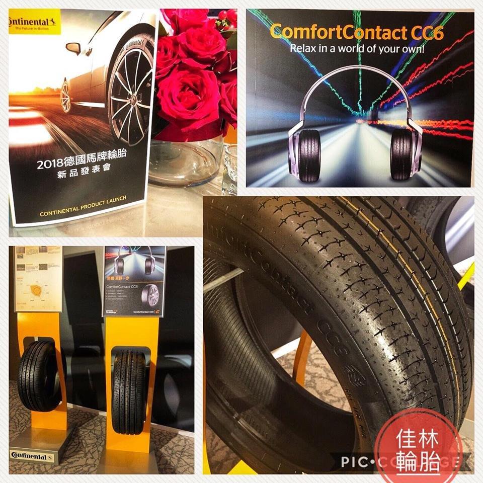 5月特價 三重 國道旁 ~佳林輪胎~ 德國馬牌 CC6 215/60/16 4條送3D定位 CPC2 CEC5