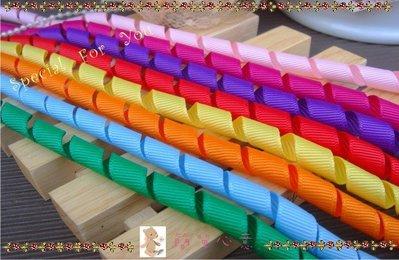 EA002【每條30公分15元】素色羅紋緞帶捲捲條(六色)☆DIY材料美緞拼布手作髮飾布藝【簡單心意素材坊】