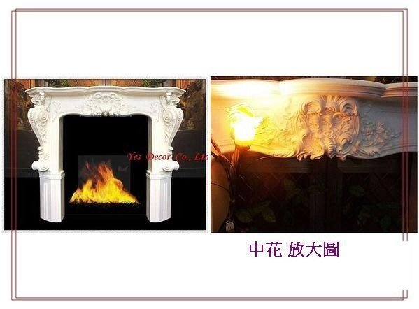 古典 浪漫- 室內設計.巴洛克~PU浮雕 壁爐 一體成形白色底漆款[自取價]-@$29,900