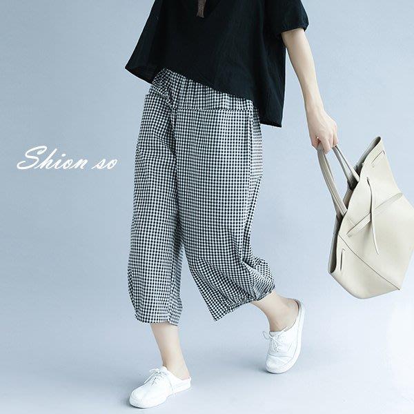 享瘦衣身中大尺碼【B7219】日韓下擺鬆緊造型寬鬆九分長褲