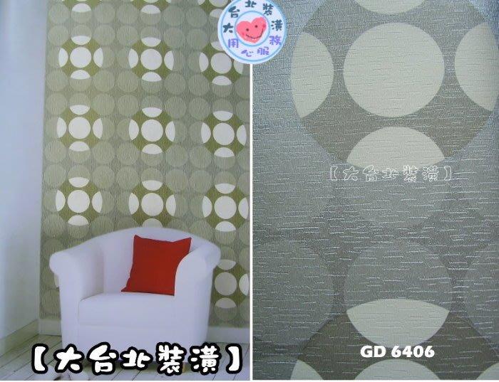 【大台北裝潢】GD國產現貨壁紙* 普普風 圓圈萬花筒(3色) 每支650元