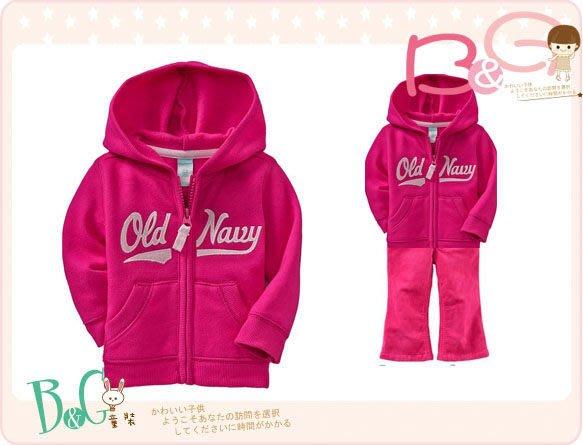 ~B  G ~正品美國 OLD NAVY 字樣粉紅色內軟刷毛長袖連帽外套6~12mos