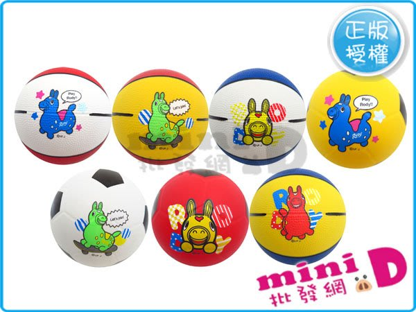 "Rody(6"")運動球 運動 rody 幼兒玩具 玩球 塑膠玩具球 禮物 批發 【miniD】 [085150052]"