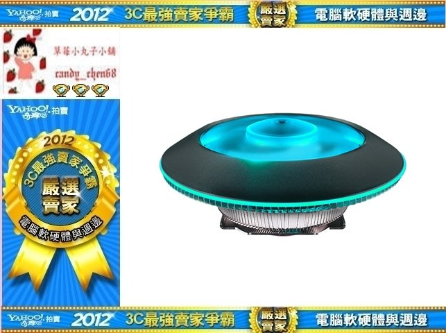 【35年連鎖老店】Cooler Master MasterAir G100M RGB CPU散熱器有發票/保固2年