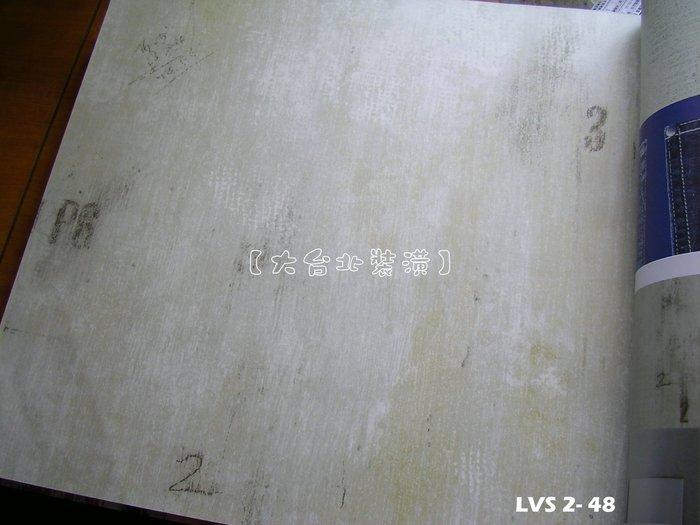 【大台北裝潢】LVS2進口平滑面純紙壁紙* 工業風牆(3色) 每支1650元