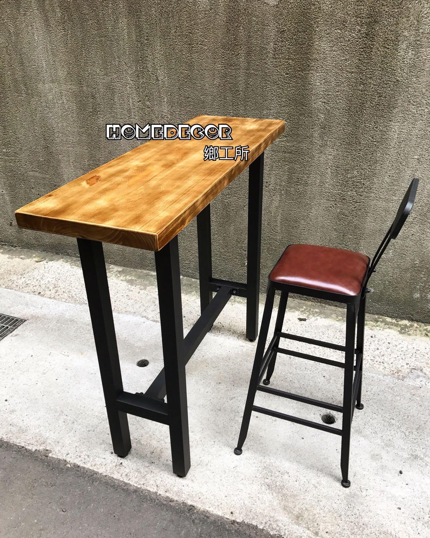 HomeDecor鄉工所 工業風家具 長桌 吧台桌 吧檯桌 吧桌 桌子 實木 方桌 咖啡桌 咖啡廳 美式鄉村復古LOFT