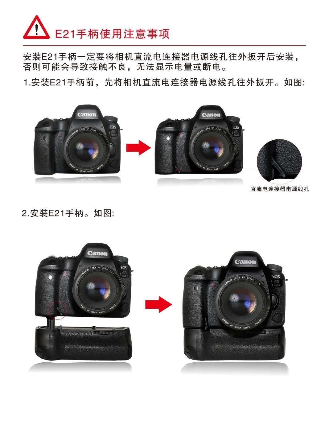 Pixel 品色 vertax E21 ・ For canon 6d mark ii  開年公司貨
