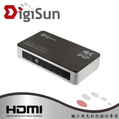 【開心驛站】DigiSun 4Kx2K HDMI 四進一出切換器 VH741P