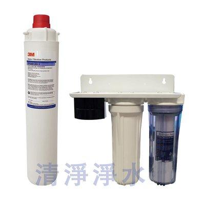 3M三道商用3道製冰機專用前置淨水器/生飲淨水器/取代MC2,含2道NSF濾心+9812ELX濾心只賣2500元。