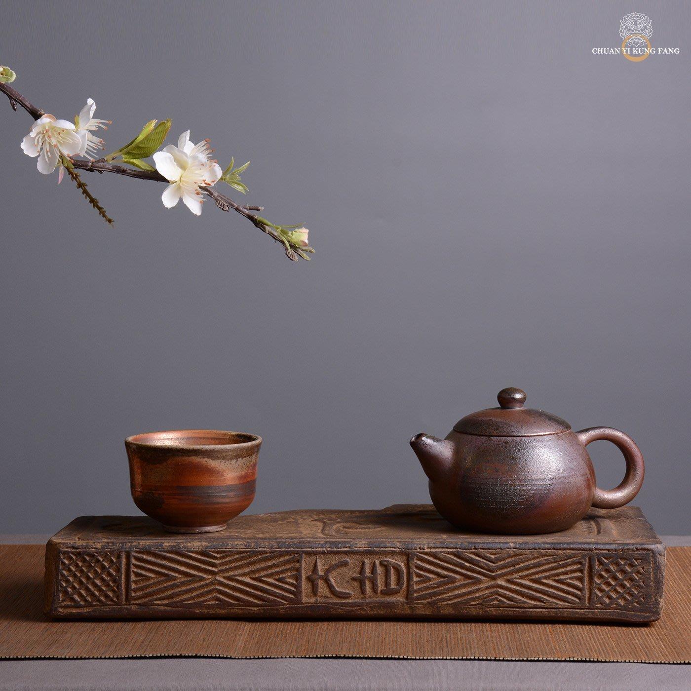 傳藝工坊 - 『漢磚茶盤』 台灣粗陶 茶盤 茶桌 茶船 壺承 紫砂 柴燒 志野 常滑燒 可參考