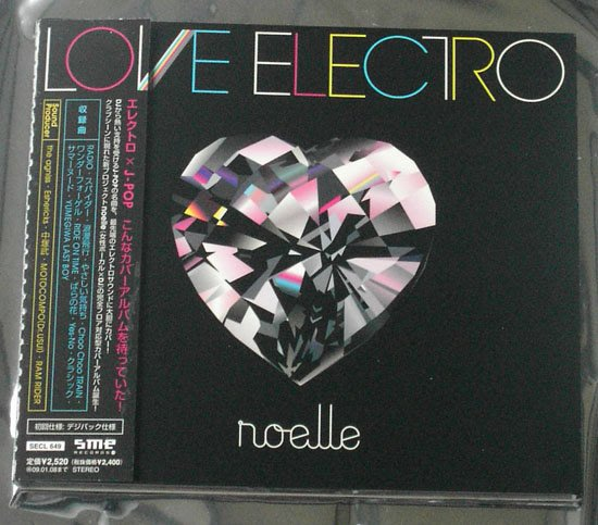 noelle / LOVE ELECTRO with RAM RIDER+中塚武+MOTOCOMPO(Dr.USUI)