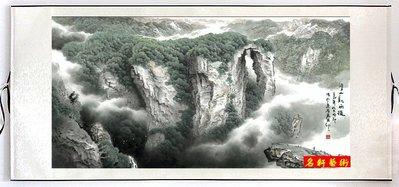 『山水畫』 國畫字畫  風水畫 山水畫 牡丹裝飾畫--  已裱卷軸可直接懸掛(MX01)