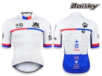 BAISKY 自行車衣 台灣黑熊 男款車衣 雙十國慶紀念款  牛奶絲  百士奇 運動王【116201001】