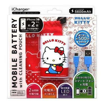 尼德斯Nydus~* 日本正版 三麗鷗 Sanrio Hello kitty 凱蒂貓 行動電源 抱蘋果 5600mAh