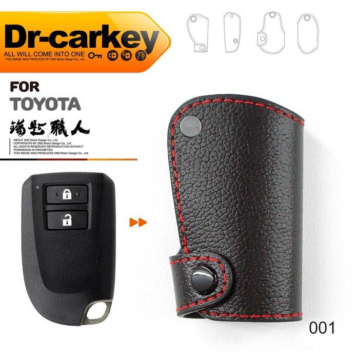 【鑰匙職人】TOYOTA YARIS 豐田汽車 智慧型鑰匙皮套 鑰匙 皮套 汽車百貨