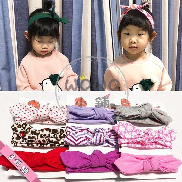 【三件組】純 純棉可調嬰幼兒立體兔耳朵髮帶寶寶蝴蝶結髮飾#WOWO小鋪
