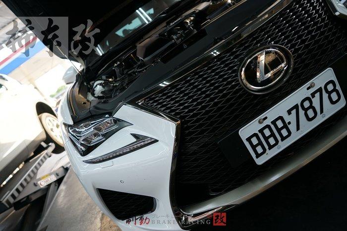 柿本改 排氣管 靜電消除-接地線 Lexus RC-F 動力/扭力/省油效果提升/電子雜訊降低 / 制動改
