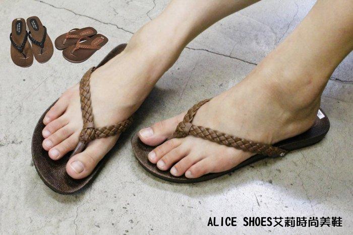 ALICE SHOES艾莉易購網 請把握!!搶鮮擁有麻花編織夾腳美拖鞋@323@MIT台灣製造