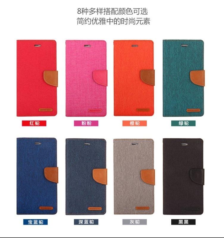 韓國GOOSPERY CANVAS牛仔帆布OPPO R15手機殼 R15 Pro夢鏡版插卡支架保護皮套