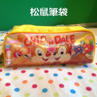 《 促銷期間$99 》迪士尼正版松鼠筆袋 奇奇蒂蒂筆袋 化妝包 收納包 容量超大 學生筆袋