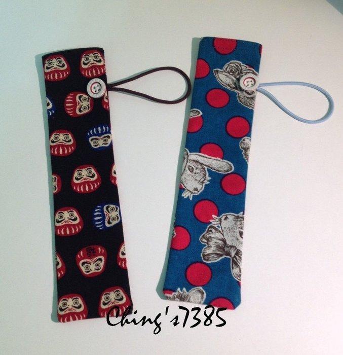 Ching #x27 s7385 handmade  拼布~訂製款~攜帶式餐具套