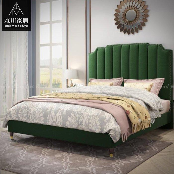 《森川家居》PBB-34BB16-現代輕奢設計絨布五呎雙人床架 軟床咖啡廳民宿/餐椅收納設計/美式LOFT品東西IKEA