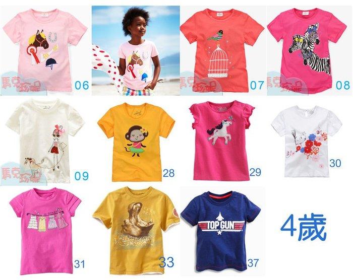 馬克珍妮~【C2101】(4歲專區)夏天可愛短袖上衣/T恤*18m/24m/4T/5T/6T
