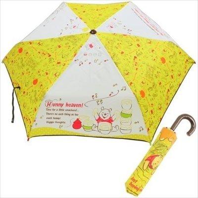 小熊維尼折疊傘折疊傘蜂蜜4580433047828