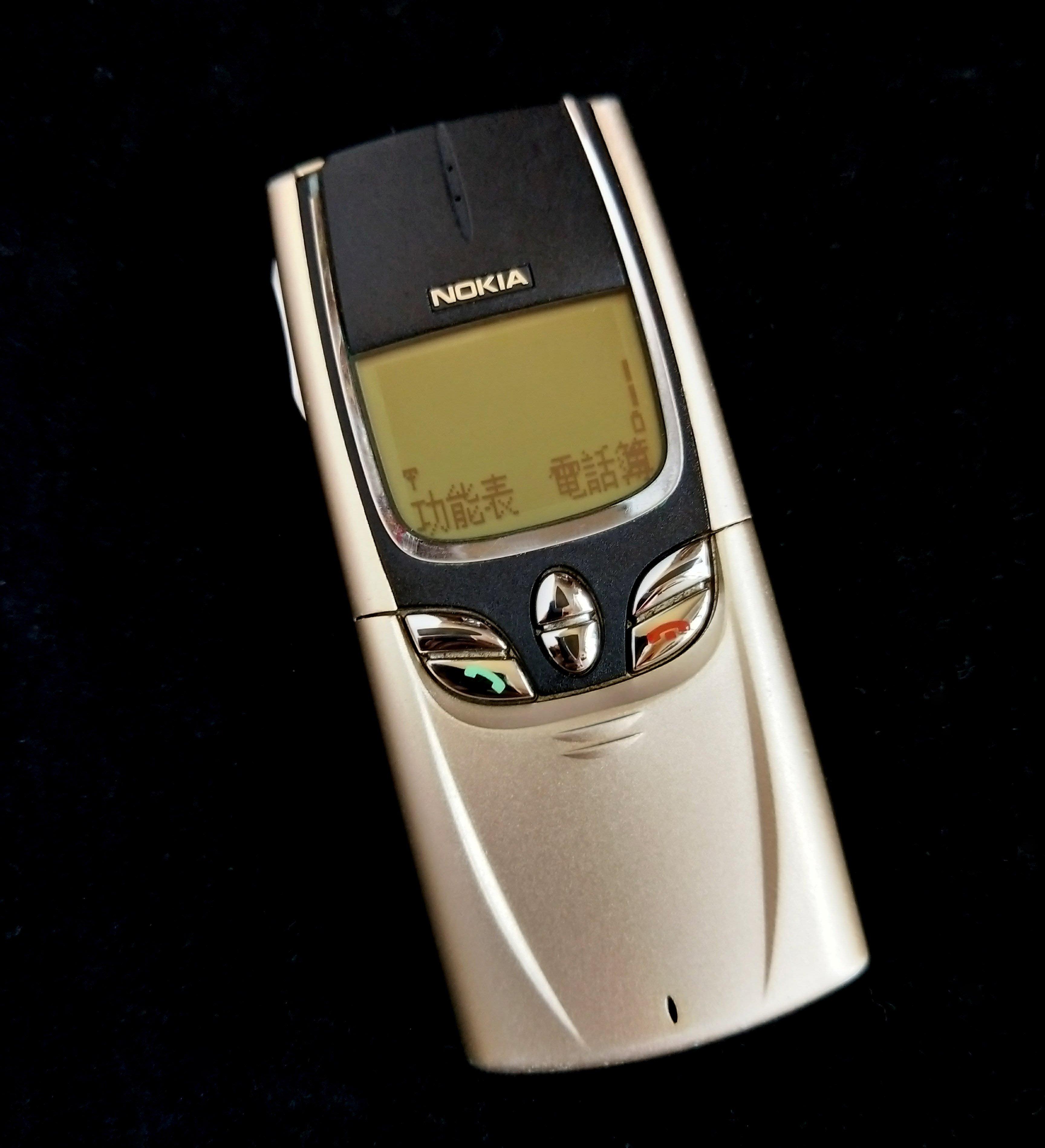 【Nokia手機】 Nokia 8850 (一手機) (非iphone)