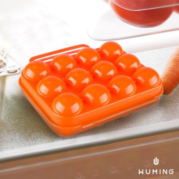 『無名』 12格 加厚 手提 雞蛋盒 蛋盒 雞蛋 收納盒 冷藏 保鮮 不易破 露營 野餐 登山 戶外 居家 N04104